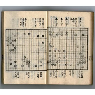 livre-sur-le-jeu-de-go-datant-de-1851