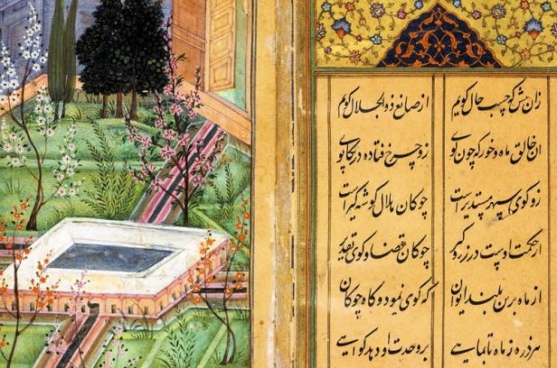 livre de l extase executé pour le prince salim